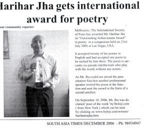 South_Asia_Times_Award_2