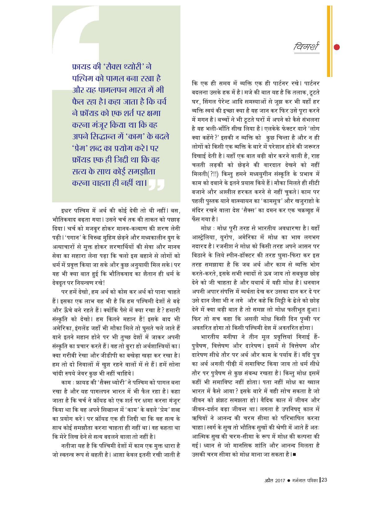 CH.jpg-page-002