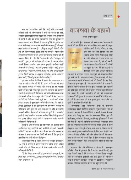 S-S.pdf-page-002